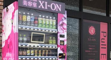 久留米でショート・ボブでも馴染むエクステ専門美容室XI-ON